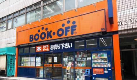 BOOK OFF浦安駅北店